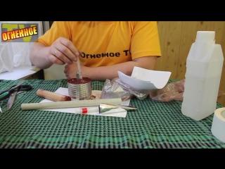 Термитная шашка своими руками Термит - Homemade thermite