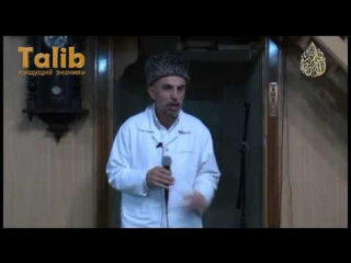 Любовь во времена саляфов Абу Ариф ад-Дагистани Taalib.ru]