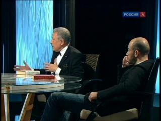 Александр Дюма Три мушкетёра (Игра в бисер с Игорем Волгиным)