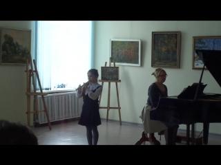 Маша экзамен по флейте