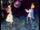Чайковский. Па-де-де из балета Щелкунчик фрагмент из мультфильма Щелкунчик 1973 г..