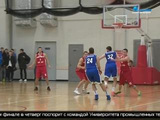 На Крестовском острове проходит юношеский турнир по баскетболу памяти Владимира Кондрашина