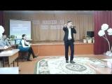 С.Есенин - Любовь хулигана Касенгалиев. Б