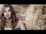 Nancy Ajram - Ma Awedak Ma Gheer
