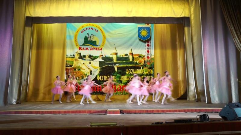 Образцовый художественный коллектив Украины ансамбль классического танца