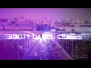 Booty Dance Clases (Танцы на Воробьевых горах)