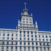 «Реклама и связи с общественностью» в ЮУрГУ