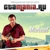 GtaMania | GTA 5, GTA 4, Mafia 3
