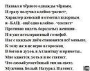 Артём Дорошенко фото #9
