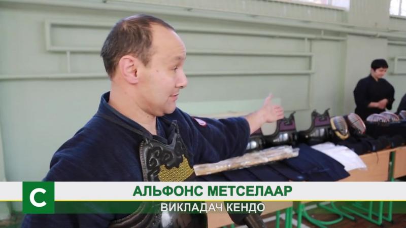 Візит Надзвичайного та Повноважного Посола Японії в Україні Сумі Шігекі, до клубу Lviv Kendo Kai