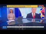 Песков_ Владимир Путин перенес большую пресс-конференцию на пятницу 23 декабря 2016