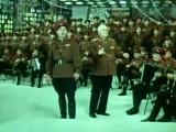Черноглазая казачка - Леонид Харитонов и Ансамбль им. Александрова (1969)