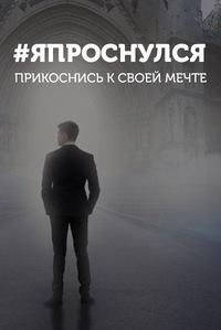 Алексей Крень