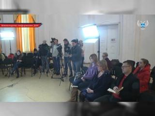 В Донецке состоялась презентация сборника «Донецкое время: Время выбрало нас»