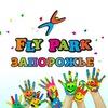 Флай Парк | Запорожье | Fly Park  | Флай Кидс