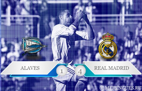 Deportivo Alavés S.A.D. - Real Madrid C.F. 1:4