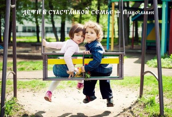 5 ОШИБОК, ВЕДУЩИХ К ФОРМИРОВАНИЮ ЭГОИЗМА У ДЕТЕЙ