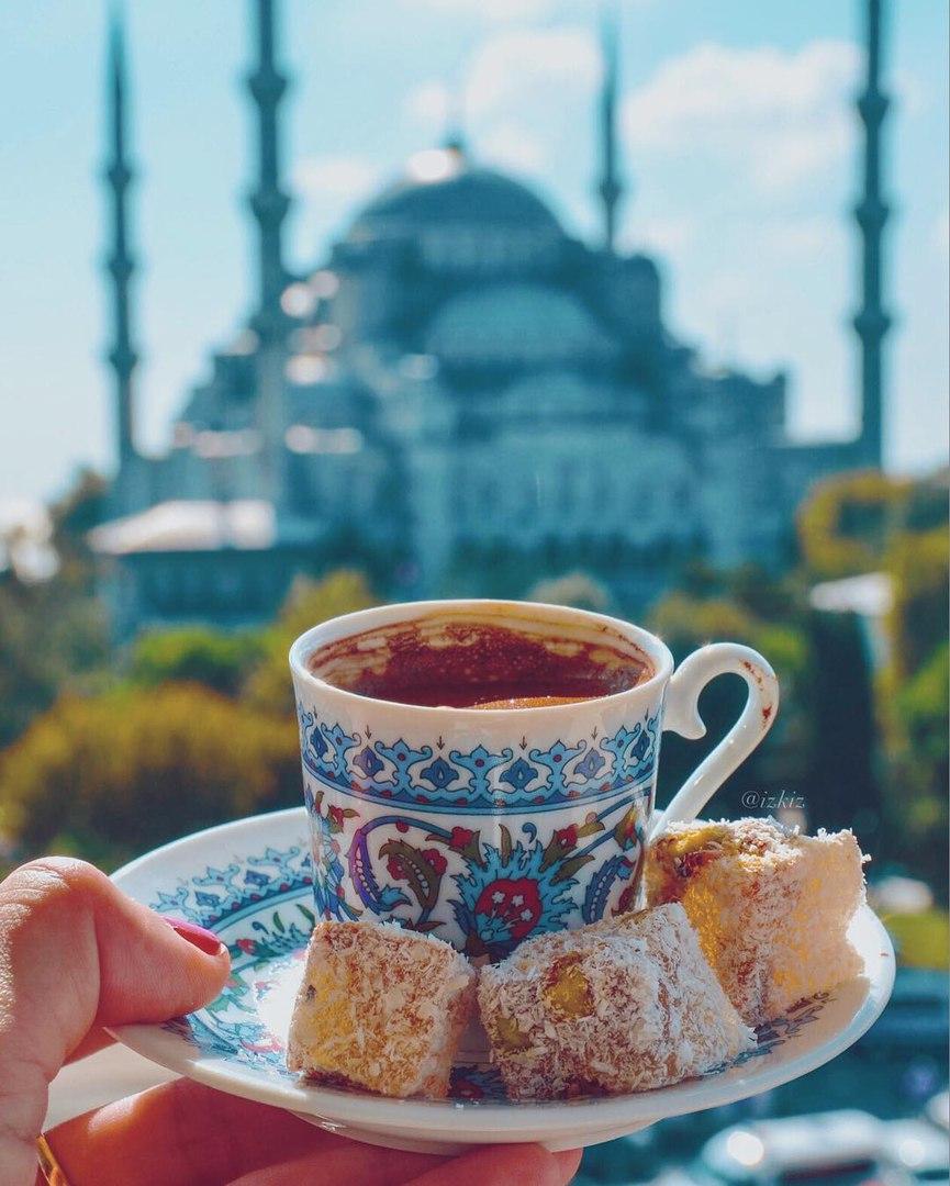 Турецкие открытки доброе утро