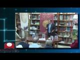 Сергей Глазьев в Библио-Глобусе представляет свою книгу  17.02.2017