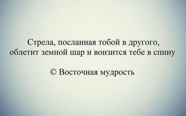 https://pp.vk.me/c636416/v636416560/b81d/xjnUUEsoH2c.jpg