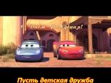 Мой фильм Ване Мазульникову