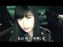 Onmyo-Za [Onmyouza] - Kouga Ninpou Chou