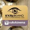 КультКино: все новости и новинки кинематографа