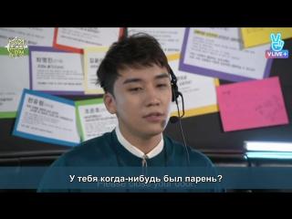 [Fansub GDn Ent.] SEUNGRI ON-AIR трансляция от 28.09.2016 (rus sub)