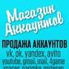 Alexey Motruk