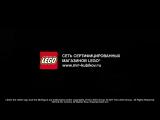 Набор LEGO Batman Movie