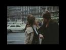 Любовь после полудня  L'amour l'après-midi (Эрик Ромер, Франция, 1972)