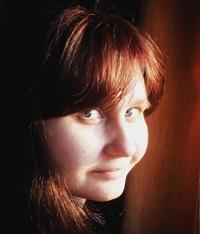 Дарья Леоненко