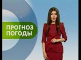 Ведущая прогноза погоды Гульфия Ирмякова. Телекомпания