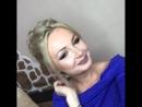 макияж дарьи пынзарь