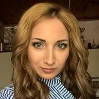 Алина Фаилевна