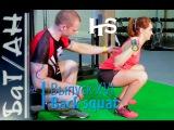 Back Squat Приседание со штангой на плечах CROSSFIT БаТ/АН Выпуск XVI Кроссфит для начинающих