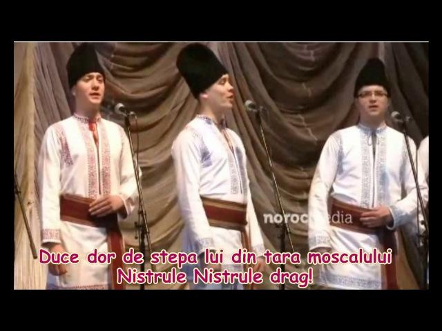 Mai rusule nu spera Moldova nu este-a ta!