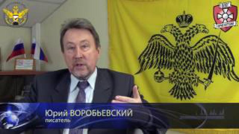 КАДАВР ЛЕНИНА - ПРИОБЩЕНИЕ К БЕСУ. Юрий Воробьевский