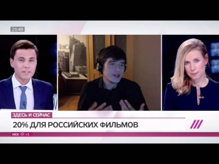 BadСomedian о годе российского кино