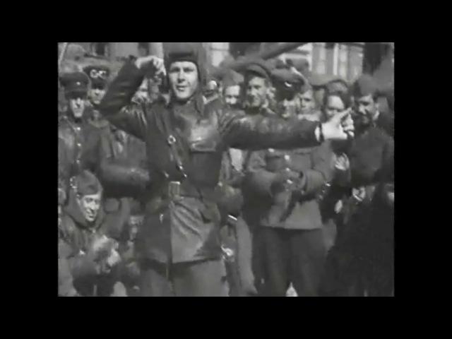 ЛЕЗГИНКА В МАЕ 1945. Берлин.