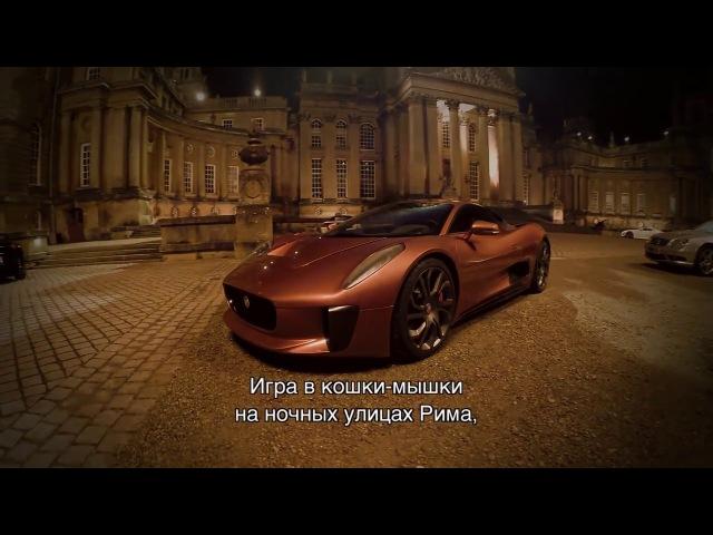007 СПЕКТР О съёмках в Риме 2015