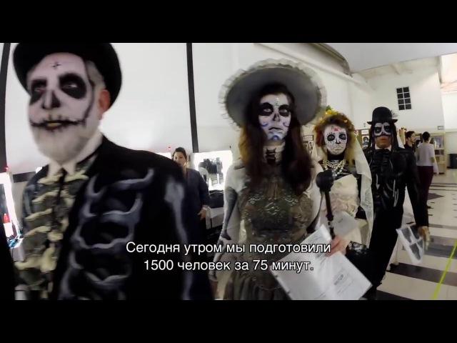007 СПЕКТР О съёмках в Мексике 2015