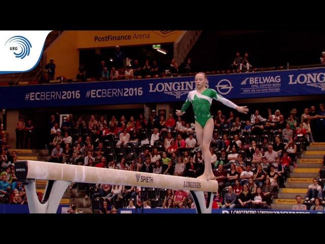 Anastasiia ILIANKOVA (RUS) – 2016 Junior European Champion on Beam