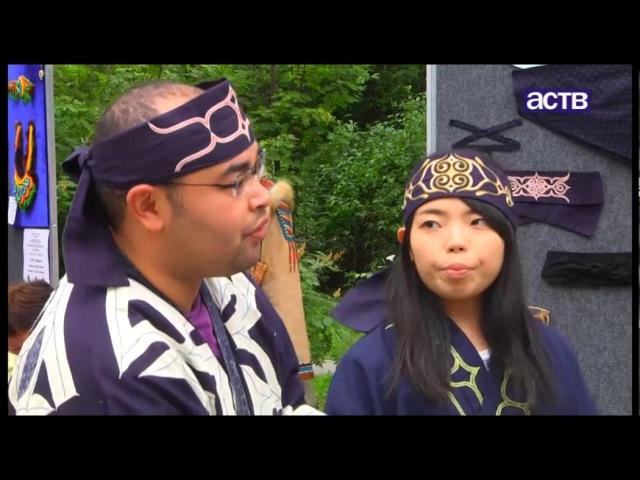 Японские потомки айнов впервые приняли участие в сахалинском фестивале Живые традиции