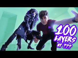 100 LAYERS OF... with SOCIAL REPOSE and JOHNNIE GUILBERT
