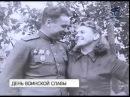 73-я годовщина окончания Курской битвы!