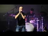 Петля Пристрастия  - Груз (Live 25112016)