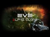 Alpha Account Плекс за 2 вечера на фрегате! Переезд в Теру.