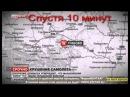 17.07.14 - Lifenews сообщил, что ополченцы сбили АН-26, позже узнали, что это Боинг-777.