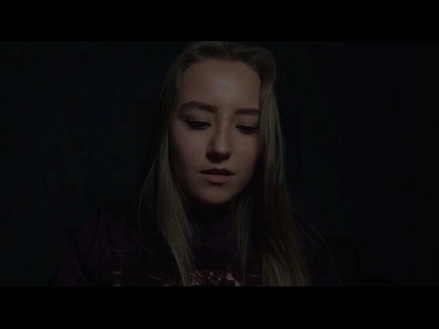 Грибы - Тает Лёд cover ❤️ кавер Анна Барабошина